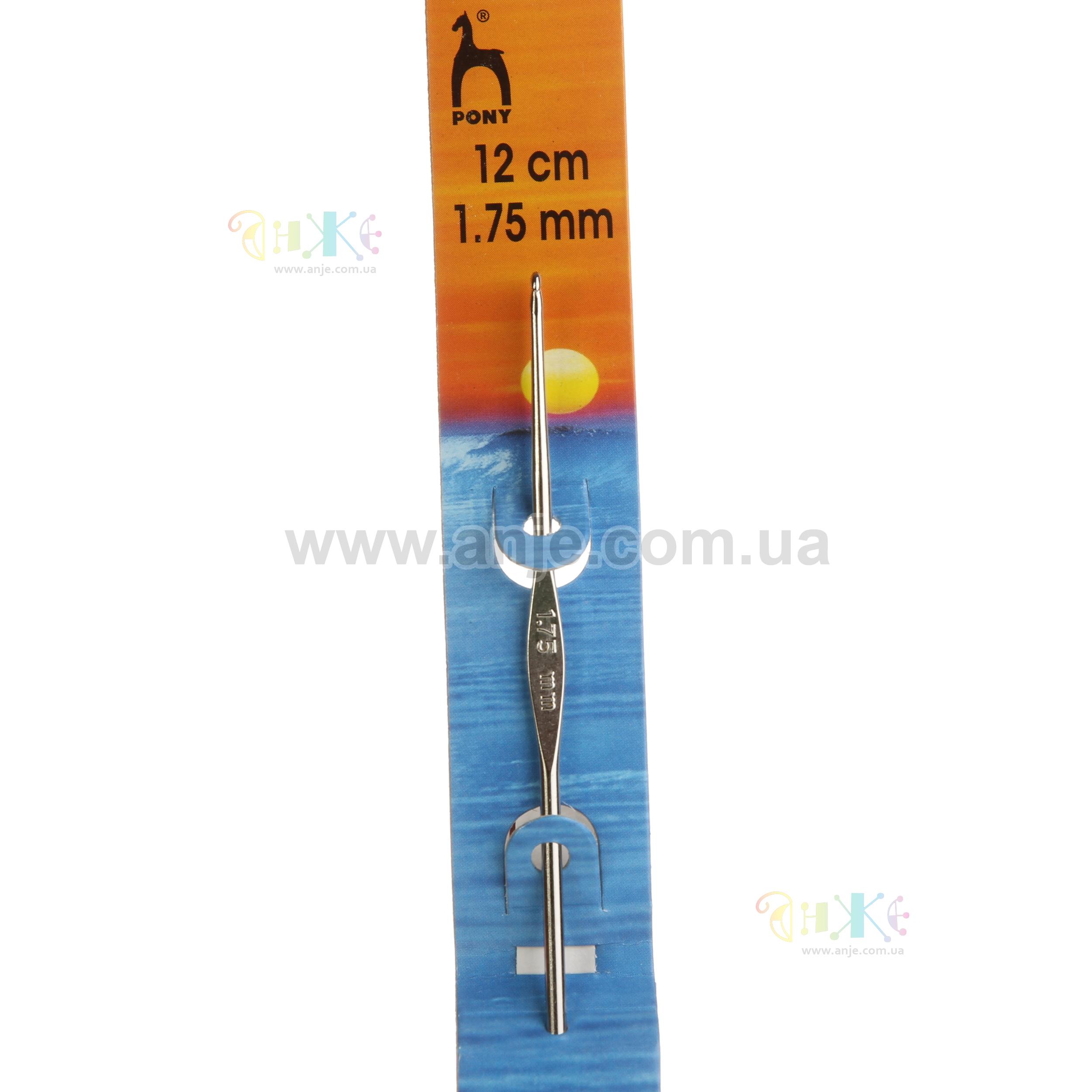 крючки Pony крючок для вязания 175 мм магазин анже