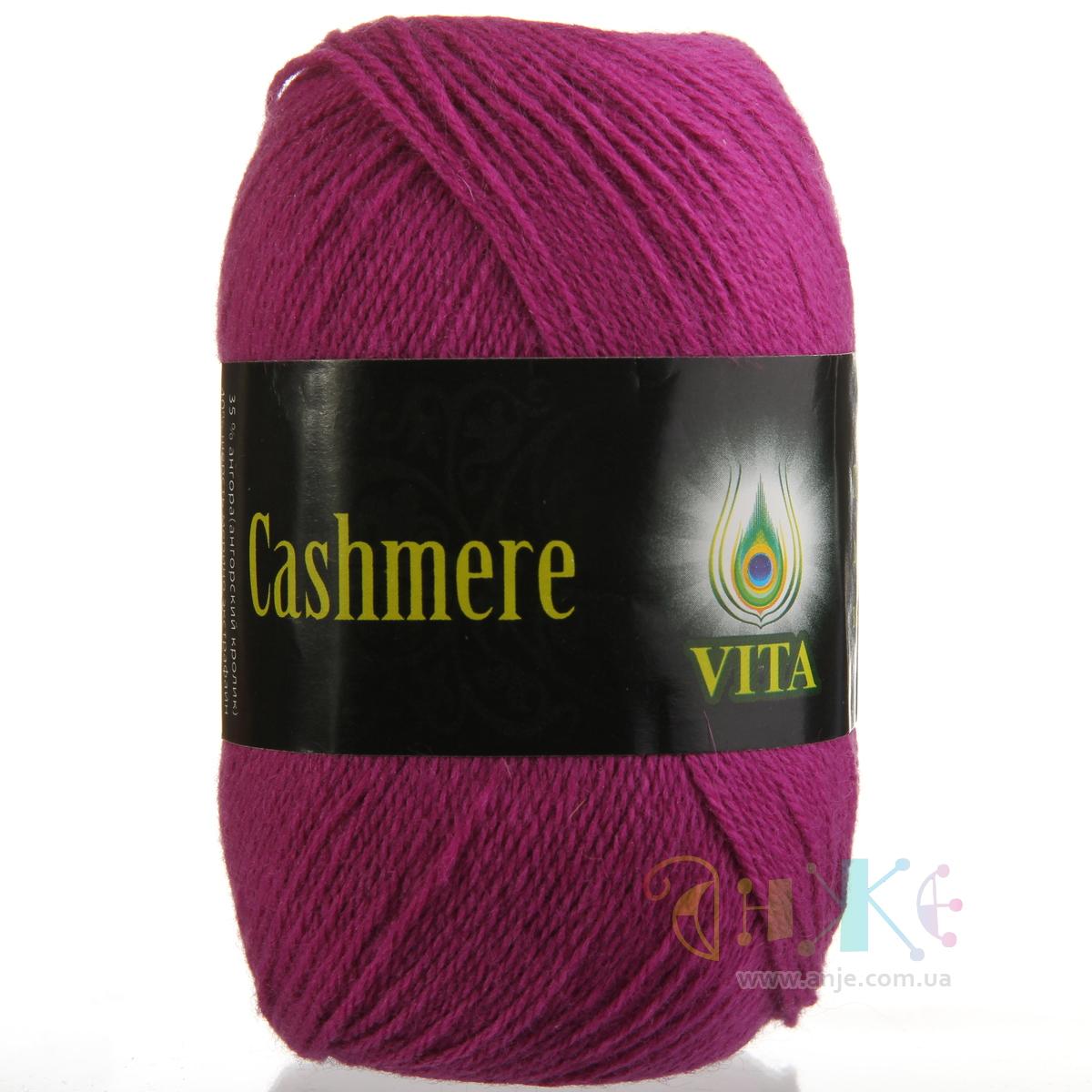 плетенка вита кашемир пряжа отзывы объектов категории: