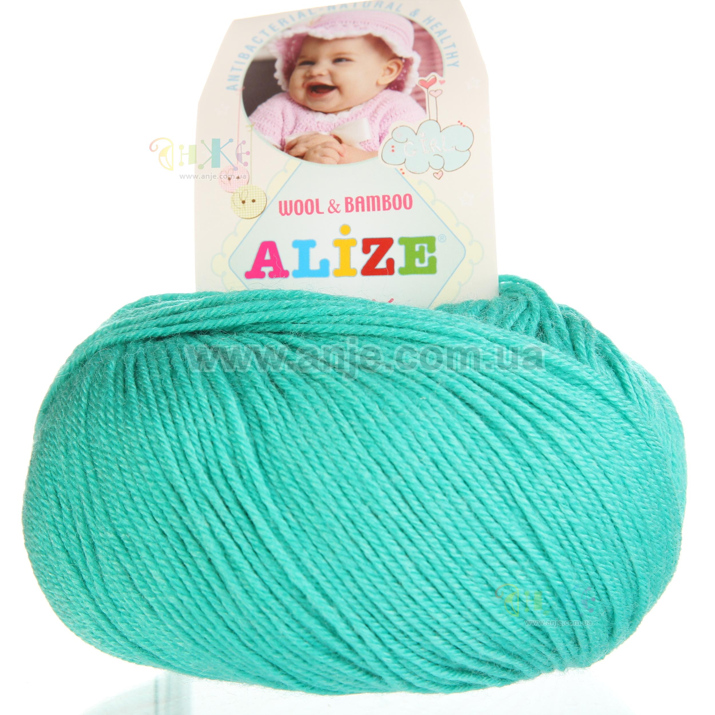 "Пряжа ""Alize Baby Wool"""
