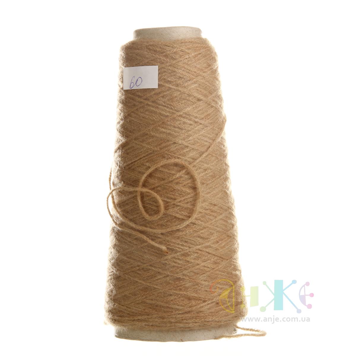 Пряжа для вязания из мериносовой шерсти. Купить пряжу из ...
