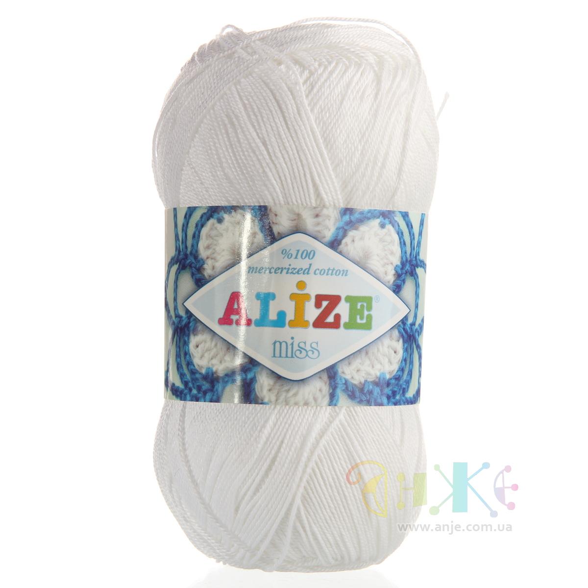 good yarn пряжа